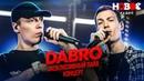 Концерт Dabro в эфире Нового Радио (Живая среда)