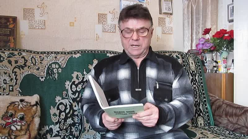 СЁРКНИ. Мойдö Öнись дядь