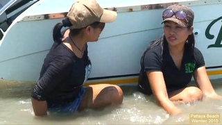 Wetlook Pattaya Beach Fun