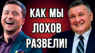 Срочно! Трагический случай под Киевом! Слуги народа наехали на Яценюка!