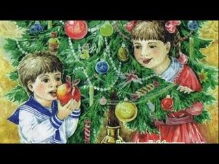 Елка Михаил Зощенко Аудиокнига для детей Рассказы Леля и Минька Слушать онлайн Читать в описании
