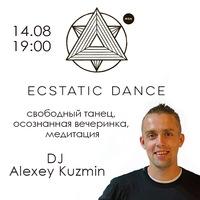 Ecstatic Dance Moscow * СРЕДА *