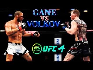 UFC Fight Night: Ган против Волкова, бой в UFC 4