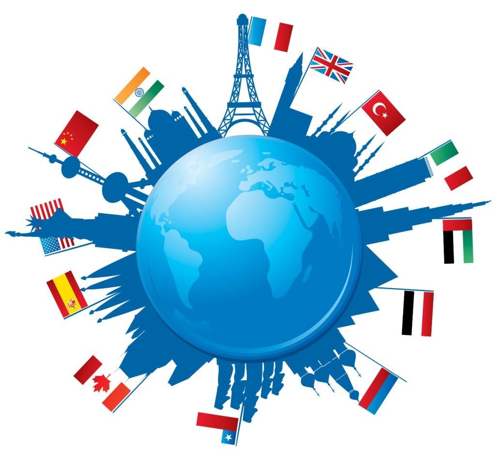 Афиша Омск Путь в международный мир