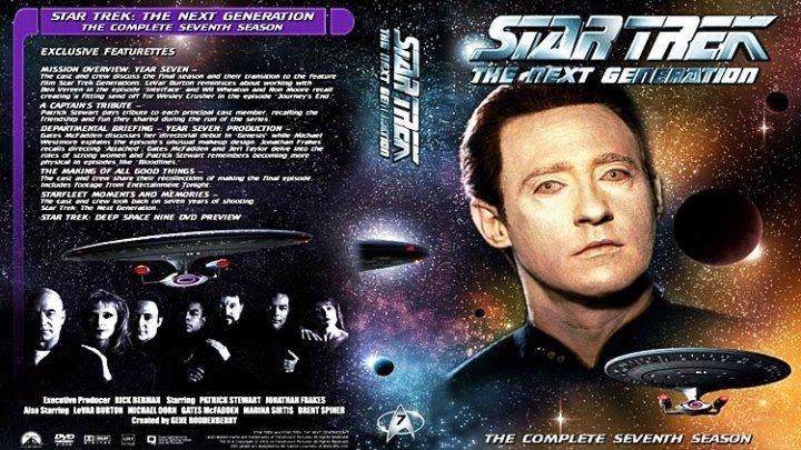 Звёздный путь Следующее поколение 171 Генезис 1994 фантастика боевик приключения