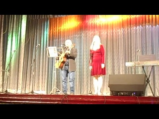 Владимир Лебедев и Ксения Ломакина_песня о Валере Белозёрове