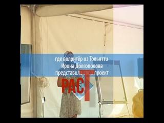Irina Dolgopolovatan video