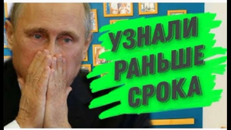 Скандал Опубликованы истинные причины переписи людей в России