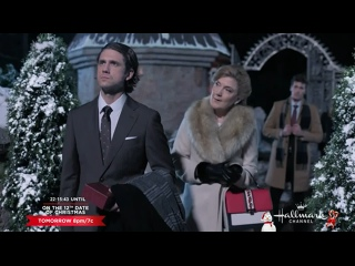 One Royal Holiday  (Hallmark Channel 2020 US) (ENG/ SUB ENG)