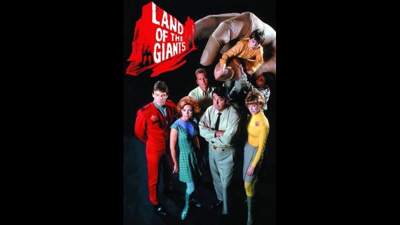сериал Земля гигантов 2 10 Клоны 1969