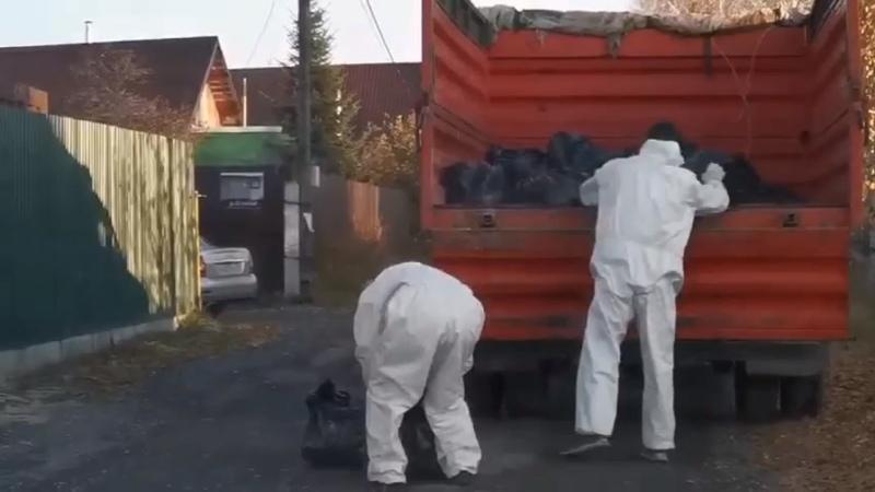Видео от ЧС Тюмень Отзовик