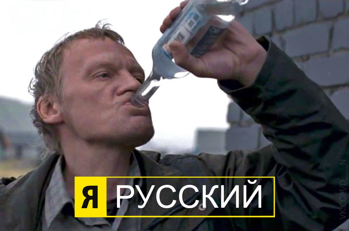 фото из альбома Александра Соколова №5