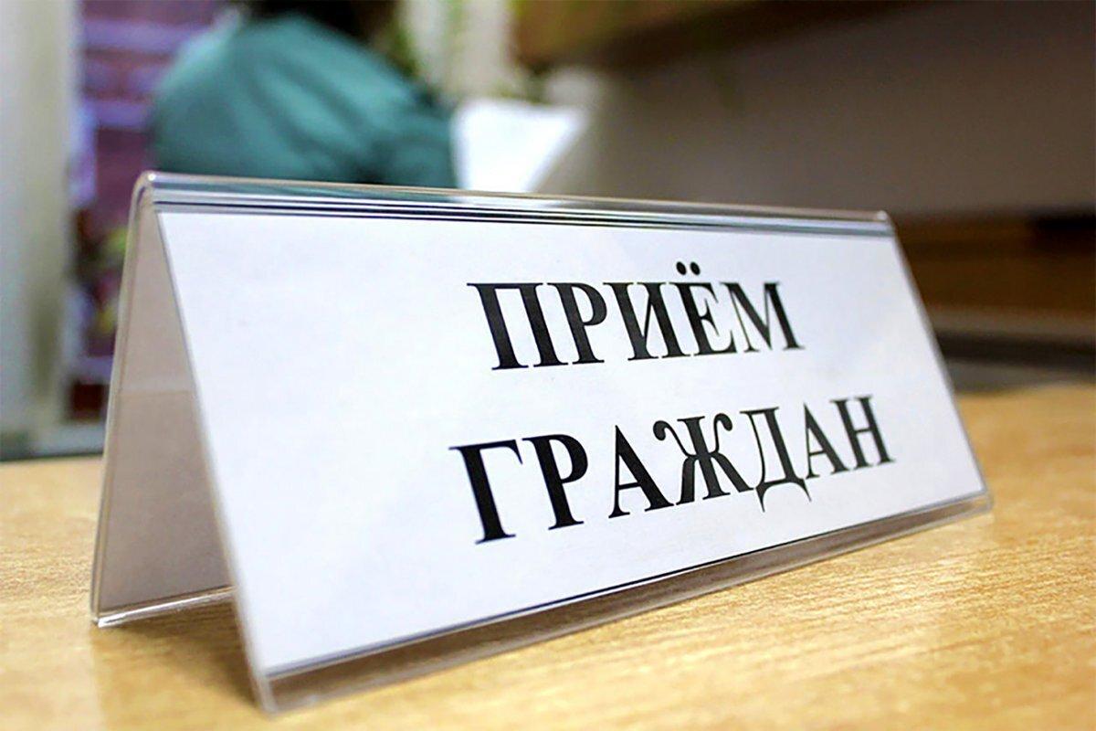 В Петровском районе пройдёт Неделя приёмов граждан по вопросам жилищно-коммунального хозяйства