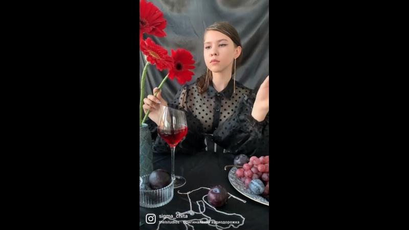 Видео от Модельное агентство SIGMA Чита
