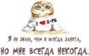 Фотоальбом Таськи Мамалиги-Насоновськи