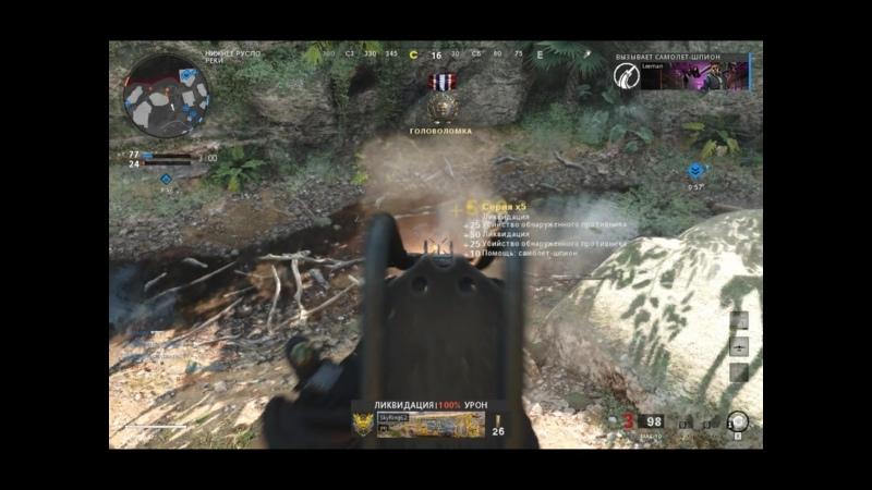 Call of Duty Black Ops Cold War Гарлемские тигры ч 1