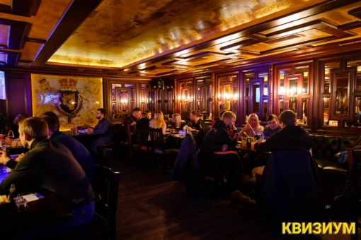 «10.01.21 (Lion's Head Pub)» фото номер 53