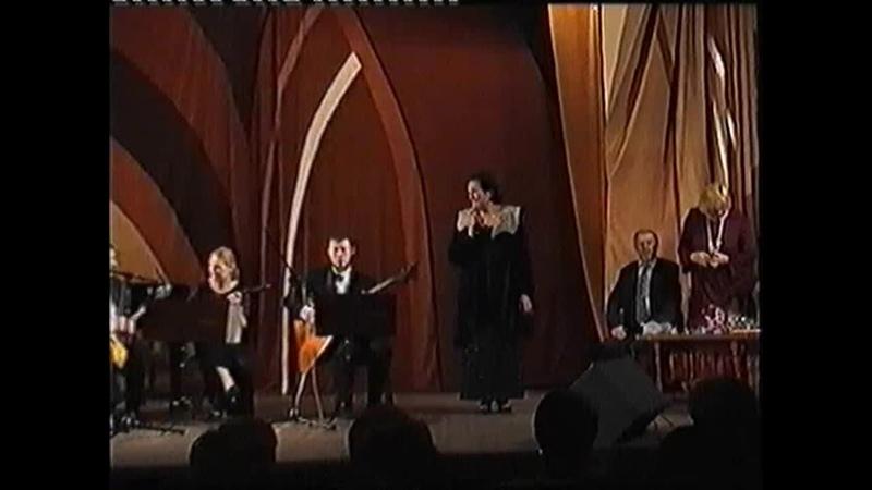 6 Белый цвет исп Л Анисова юбилейный вечер В Филатовой и Е Леонтьева 2008г mp4