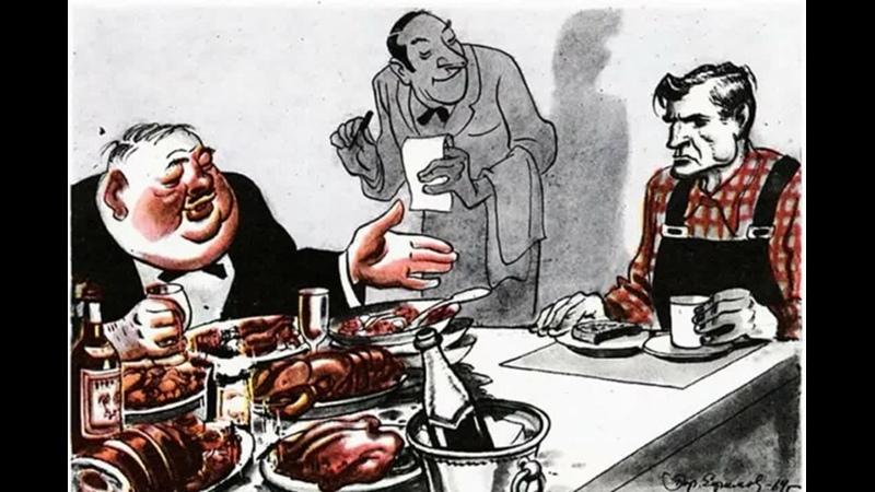 Национальное примирение Примирись батрак с магнатом Стихи Андрея Шигина читает Константин Сёмин Назад в будущее СССР 2 0