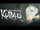 аниме 2004 Курау Призрак воспоминаний 1-12 из 24 Kurau Phantom Memory все серии