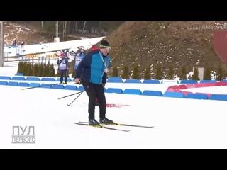 Лукашенко принял участие в лыжной эстафете — соперники старались изо всех сил, но обогнать его так никто и не смог.Новая часть