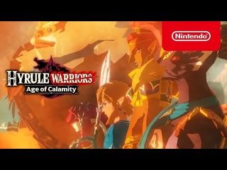 Hyrule Warriors Age of Calamity - Рекламный ролик (Nintendo Switch)