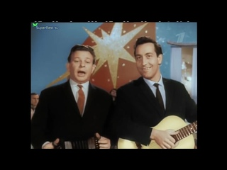 Новогодний голубой огонёк 1965, встреча 66...