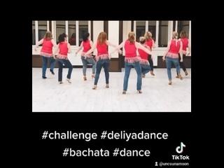 Групповые занятия по танцам в «Динамит»