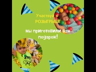 МиНиМишки   Детский центр   Пушкино