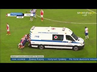 Курьезный случай произошел на полуфинальном матче Кубка Португалии по футболу