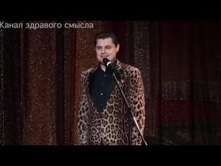 Маэстро Понасенков надел ковер Макса +100500 и молчит 1 минуту 29 секунд