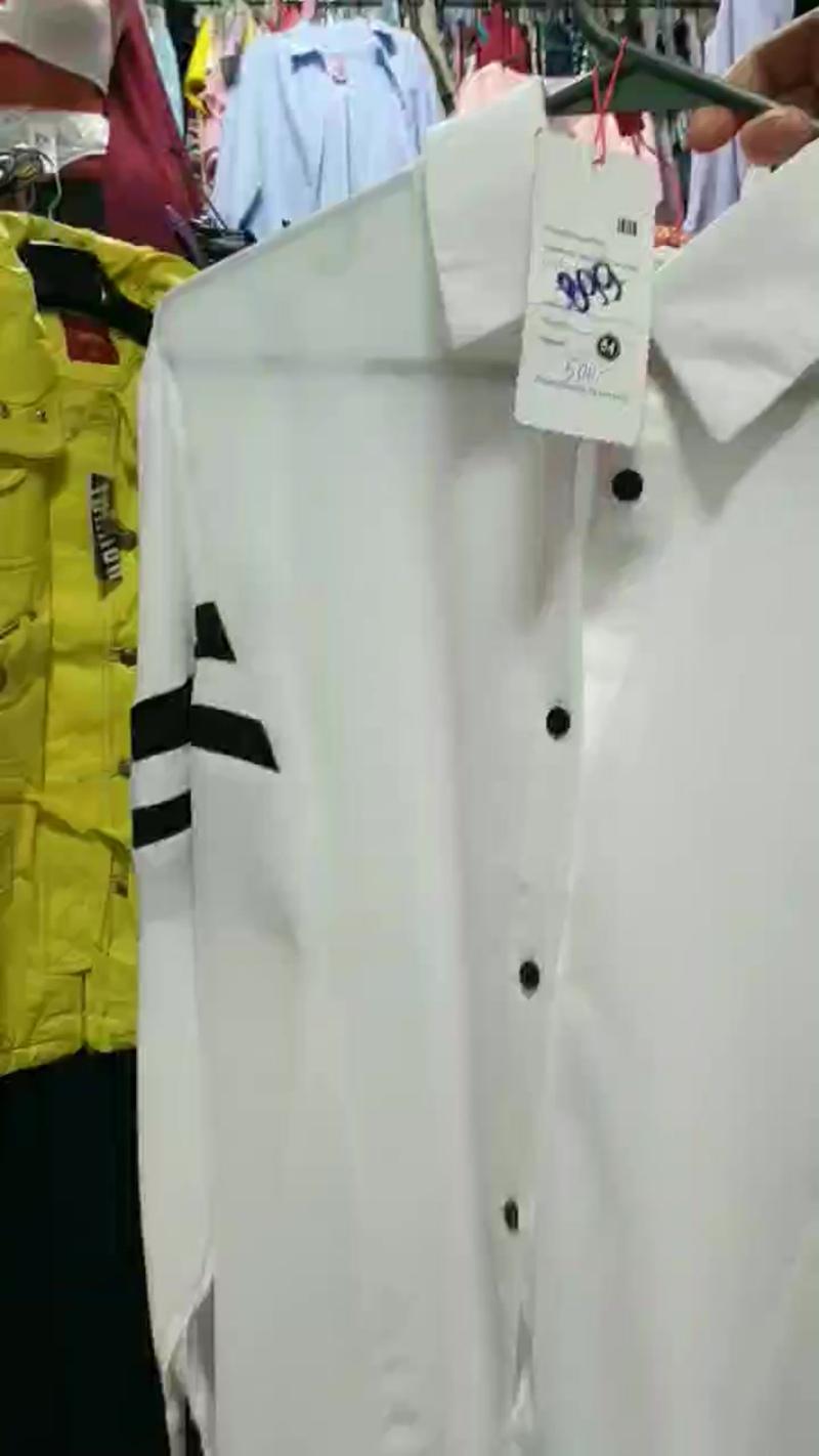 белые блузки Челябинск блузки в наличии