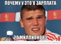 Игорь Машкарин фото №19