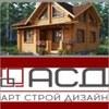 """""""Арт Строй Дизайн"""" проекты и строительство"""