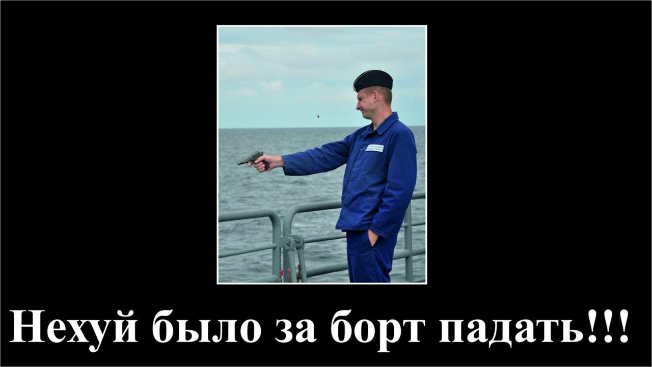 фото из альбома Андрея Попова №6