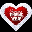 Екатерина Ρогожина