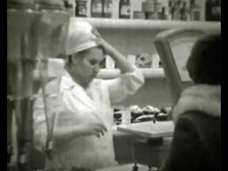 Кулинария в Свердловске (Екатеринбурге), 1975 год.