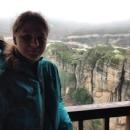 Валерия Копейкина, 29 лет, Ростов-на-Дону, Россия