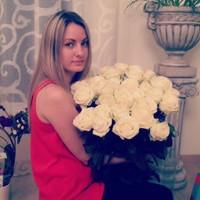 Фотография страницы Нюты Одуванчег ВКонтакте