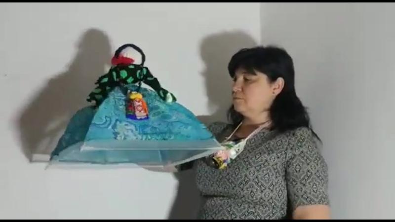 Кукла Я. Завершающая кукла обучающей программы по куклотерапии.