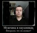 Галочкин Артур | Могилёв | 6