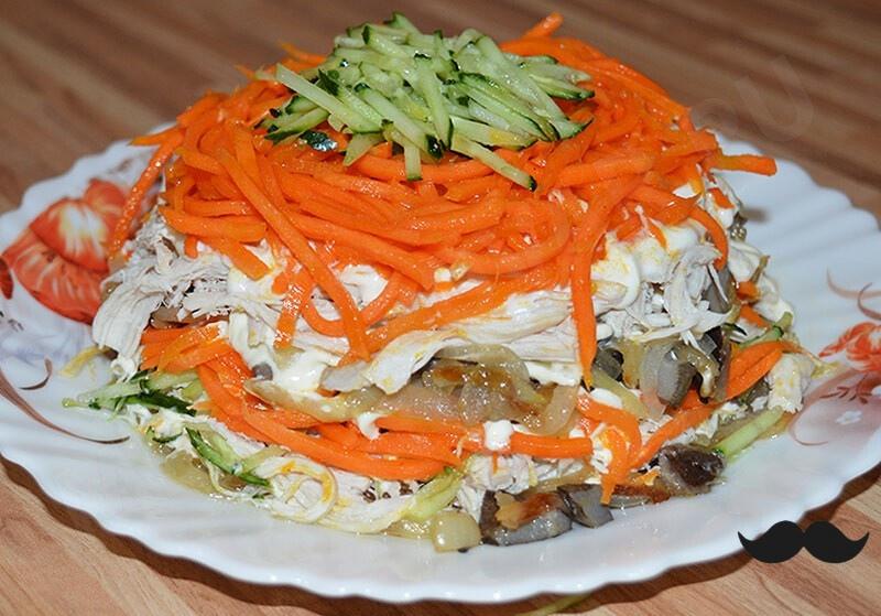 Прекраснейший слоеный салат с курицей и корейской морковью