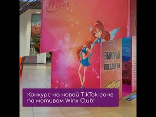 ТРЦ Галерея Новосибирск I Официальная группа kullanıcısından video