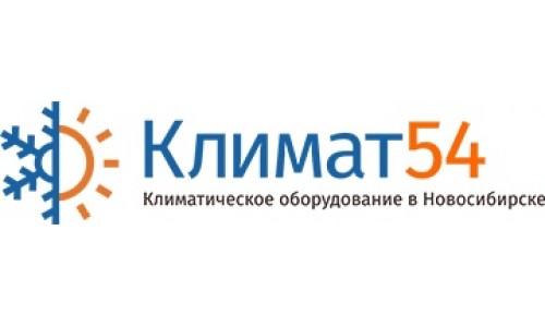 Увлажнитель очиститель воздуха в Новосибирске