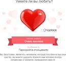 Черенова Татьяна   Гатчина   5