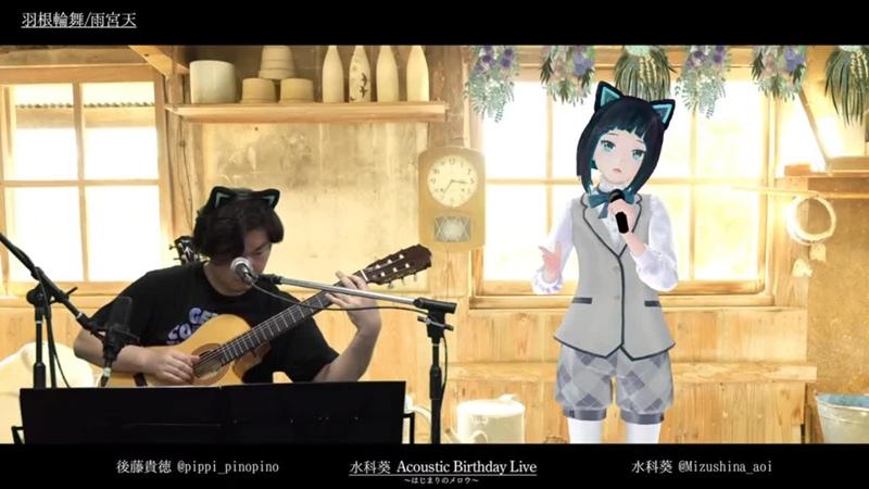 [GEMS COMPANY] Mizushina Aoi - Hane Rinbu