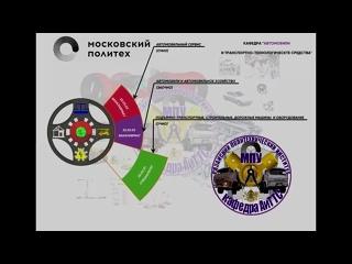 Видеопредставление специальности  Наземные транспортно-технологические средства