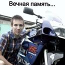Персональный фотоальбом Nadejda Silaeva