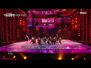 """· Perfomance · 191231 · OH MY GIRL, ASTRO - """"Red Shoes"""" (IU cover) · MBC """"Gayo Daejejeon"""" 2019 ·"""