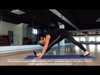 Видео от ARS fit - фитнес клуб | Коломна